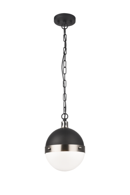 Small brushed nickel ball shaped pendant